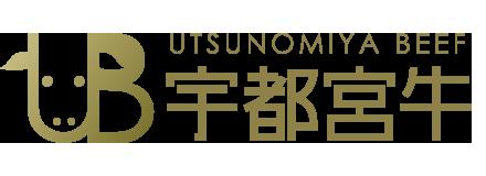 UB(宇都宮牛)